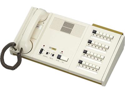 Aiphone Nem 20a C 20 Channel Lamp Memory Master W Handset