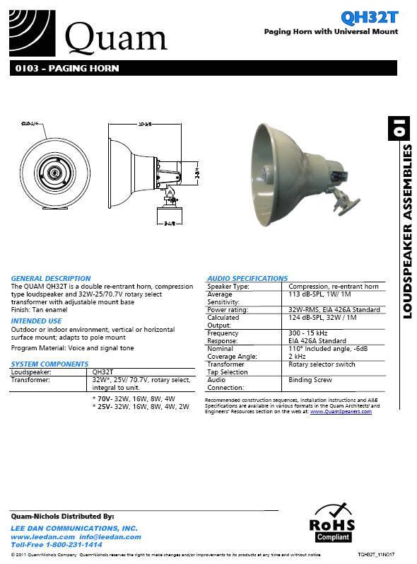 quam qh32t paging horn 32w 25 70v transformer